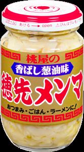 穂先 メンマ レシピ