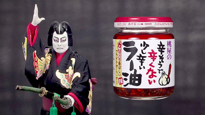 1_ainosuke_ra-yu_