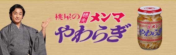 img-cm-banner3