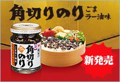 kakugiri_s_2