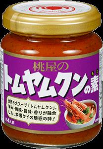 products_tomyamkun